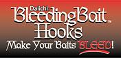 Daiichi Bleeding Bait Hooks